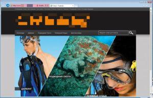 Spear-Fishing-Website-Hosts-Outlook-Web-App-Phishing-Page-470161-3
